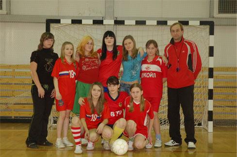 Футбол — женское дело!