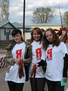 Молодая гвардия: начало пути