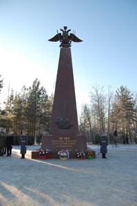 В честь 50-летия Ракетных войск