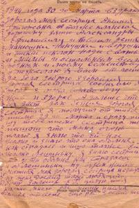 pismo-s-fronta