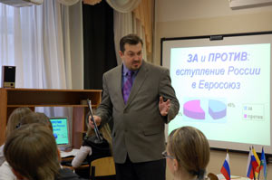 Учитель из Озерного стал финалистом «Педагога года-2010»