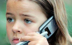 Телефоны детям не игрушка!
