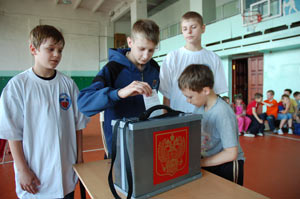 Юные озерчане голосуют за командира