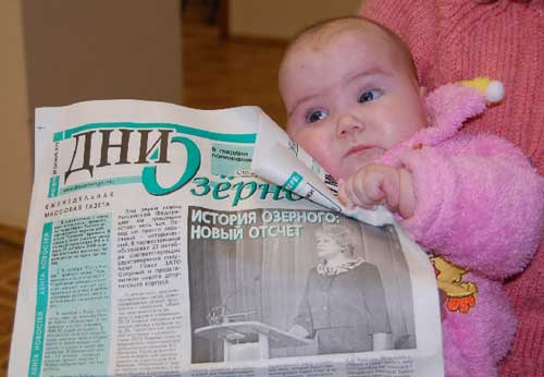 lubimaya-gazeta