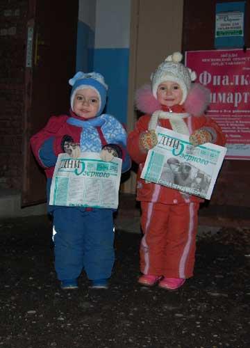lubimaya-gazeta2