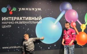 005_Beloglazova2