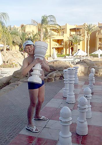 В шахматы сыграем?