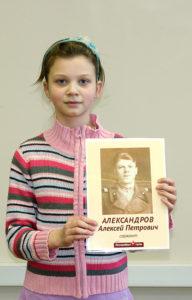 802_Andreeva