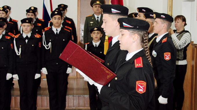 Россия-матушка  кадетами богата