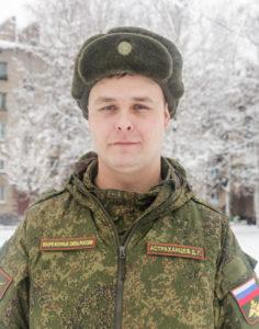 839_Astrahancev