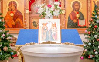 Места проведения Крещенских купаний в Тверской области