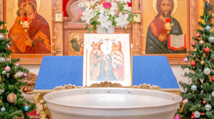 Символ веры Православия