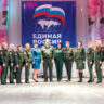 Мы служим России!