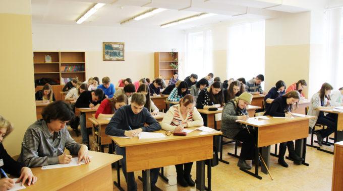 "Объявлен автор текста ""Тотального диктанта — 2016"""