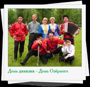 2005_Page_Den_Goroda