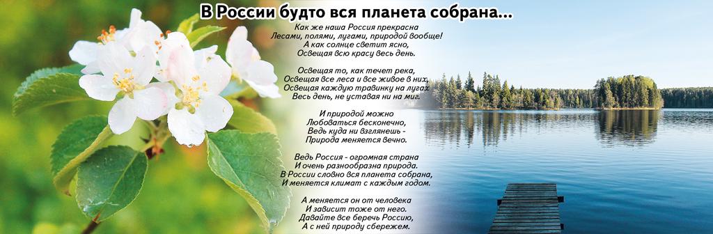 Автор стихотворения Роман Марчак. Автор фото Виктор Столбов.