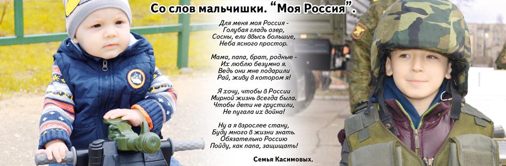 Семья Касимовых.