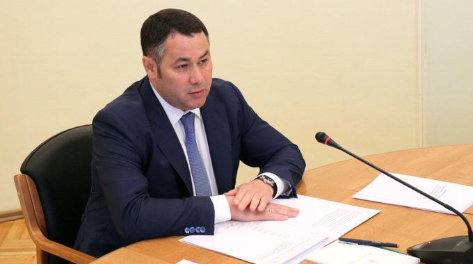 Первый кандидат на должность губернатора Тверской области подал документы на регистрацию