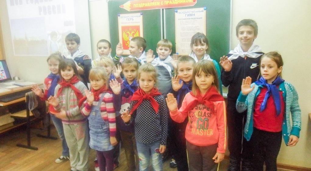 Моя Родина — Россия! Россия, мы — дети твои!