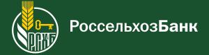 Реклама РоссельхозБанк