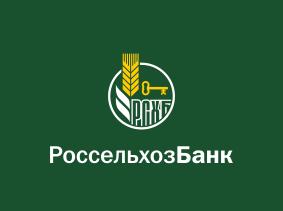 logo_rosselhoz