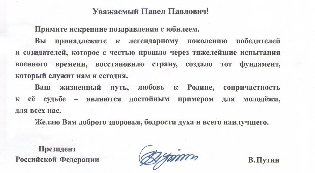 890_timoschkova2