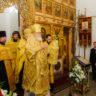В Озерном почтили память Андрея Первозванного