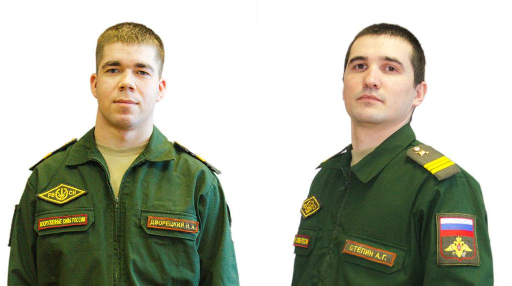 Лучшие сержанты