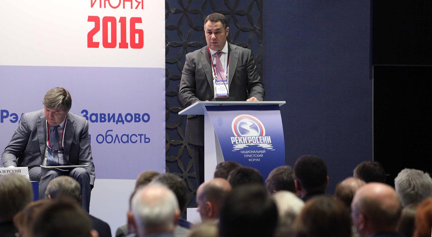 Развитие Тверской области должно стать нашим образом жизни.