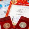 Серебро кинофестиваля