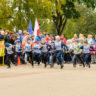 Календарный план физкультурно-оздоровительных и спортивных мероприятий  в ЗАТО Озерный Тверской области на 2018 год
