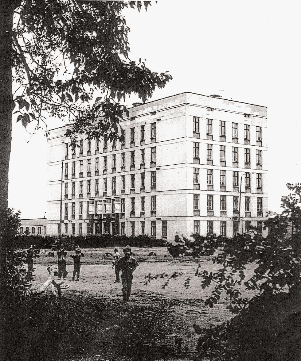 1 школа 1963 год.