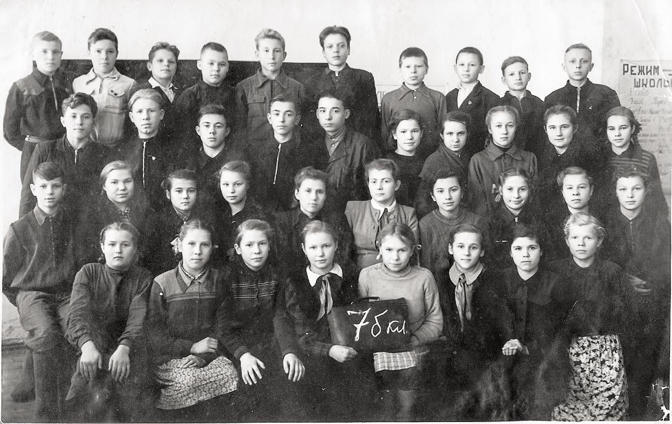 Наш дружный класс. 1955 год. Фото предоставил Виктор Иванов.