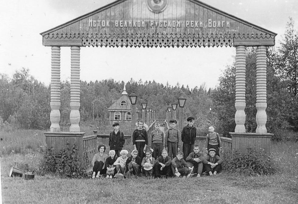 1961 год, 5-6 классы отправились в путешествие к истоку Волги. Фото предоставил Е.А. Гурьянов.
