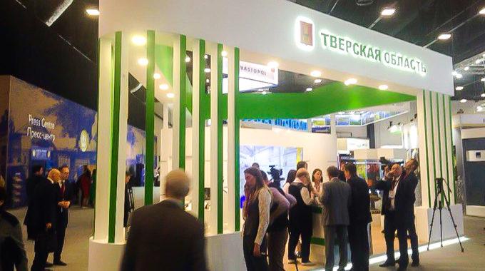 Инвестиционный портфель Тверской области объединяет 63 инвестпроекта на сумму более 460 млрд рублей