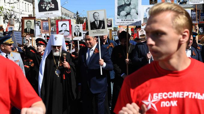 Губернатор Тверской области принял участие в шествии «Бессмертного полка»