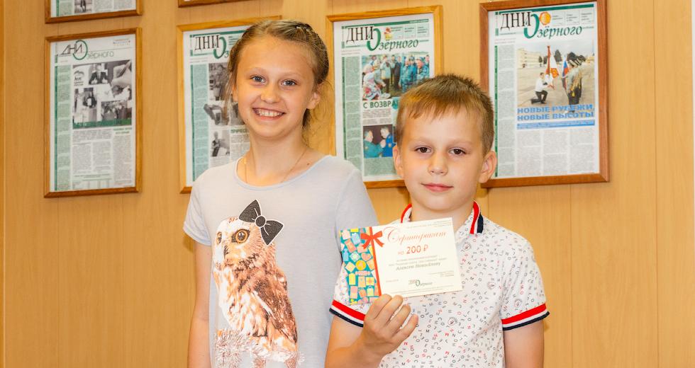 Семен Новоселов и Дарина Владимирова - юные представители семьи Новоселовых.