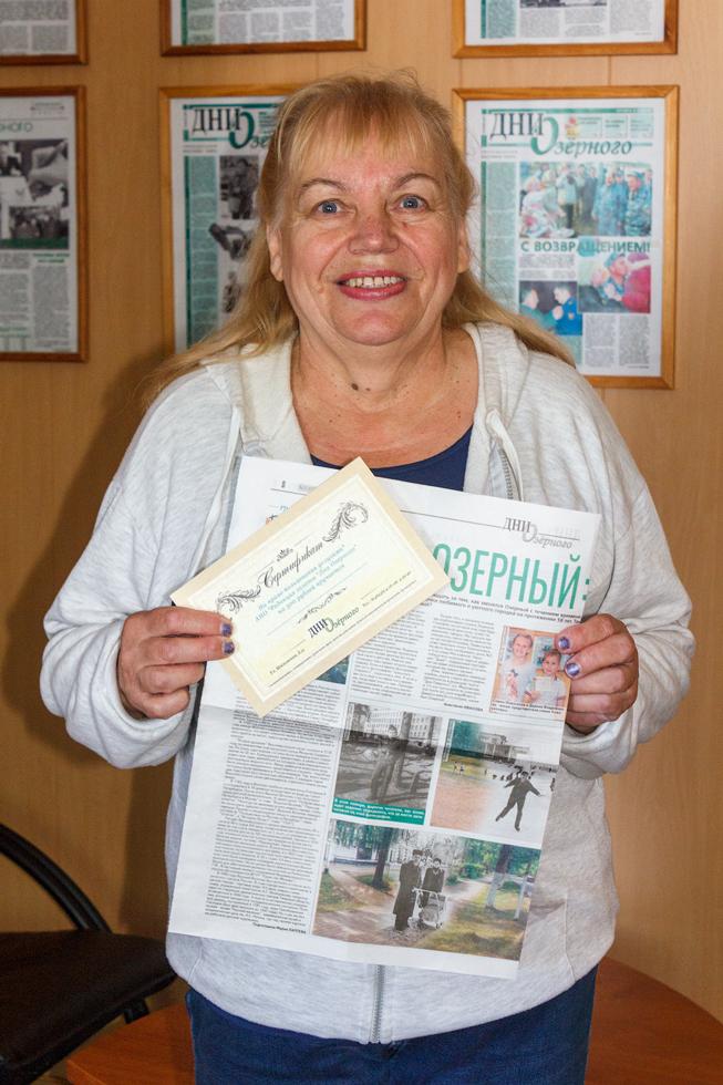 """За правильный ответ Альбина Ивановна получила подарок от редакции """"Дней""""."""