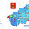 В Тверской области вызвать волонтеров для помощи в подключении цифрового ТВ можно по телефону горячей линии