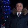 Видеопоздравление губернатора Тверской области Игоря Рудени с Новым годом