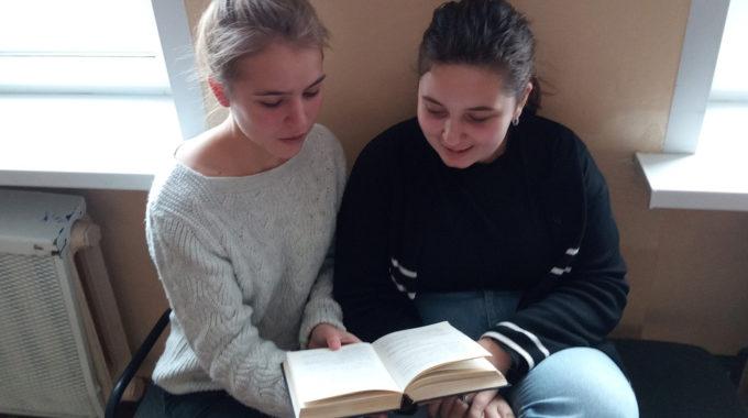 Что читают подростки? Классика — фэнтези: счет — XIX-XXI