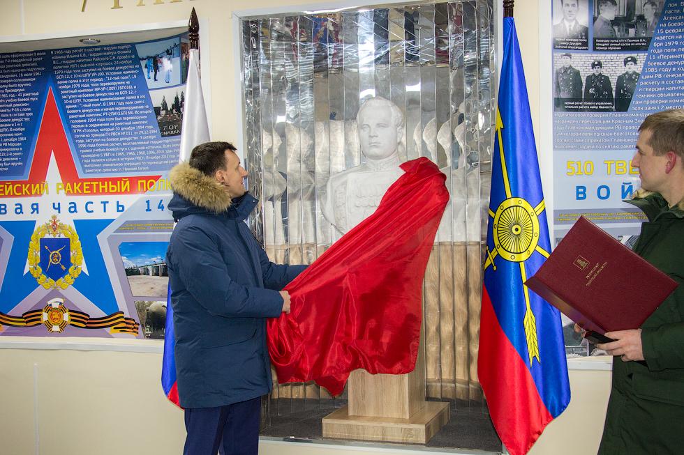 В День РВСН состоялось торжественное открытие памятного монумента маршалу Неделину в штабе 7 ракетной дивизии.