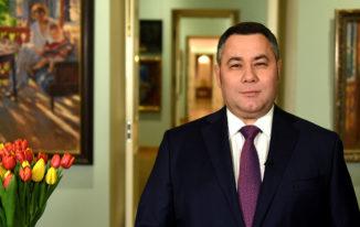 Поздравление Губернатора Игоря Рудени с Международным женским днём