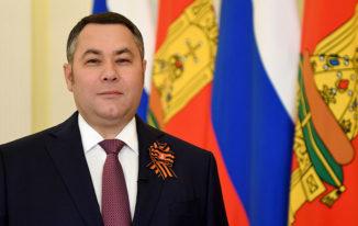 Поздравление Губернатора Тверской области Игоря Рудени с Днём Великой Победы!