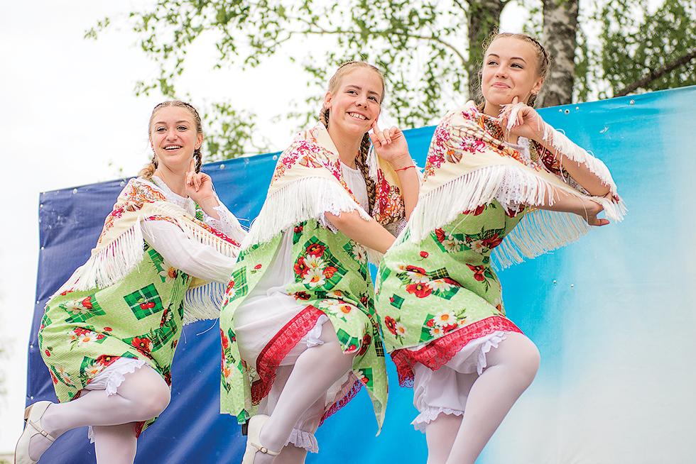 День России - мы вместе