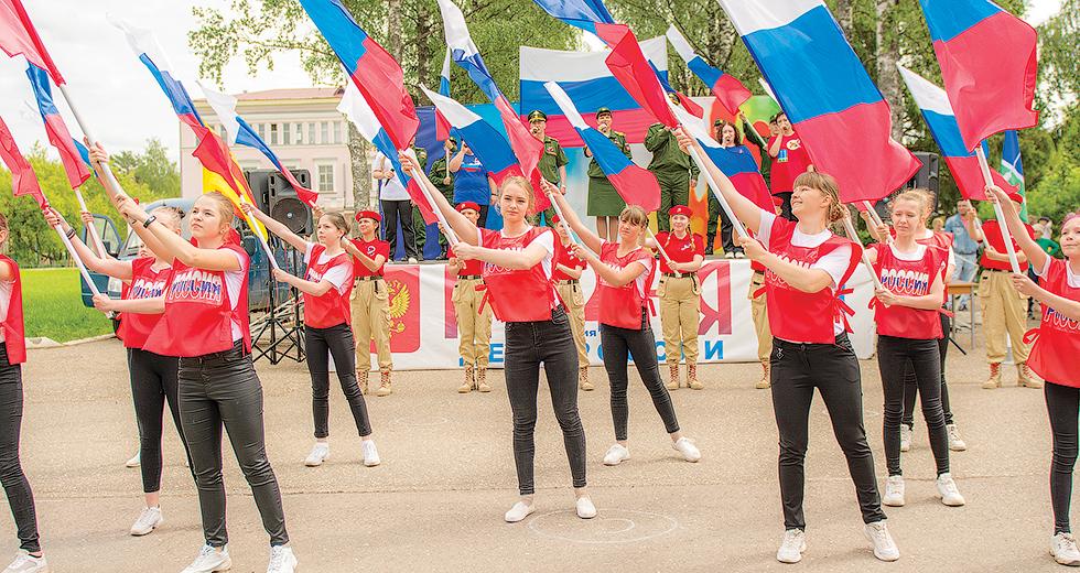 День России — мы вместе