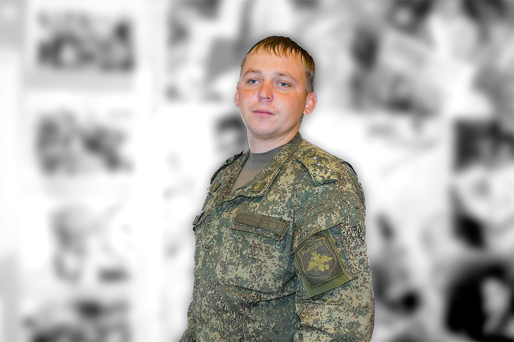 Капитан Митин Денис Юрьевич.