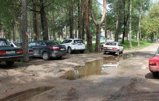 О правилах  дорожного движения  на дворовых территориях