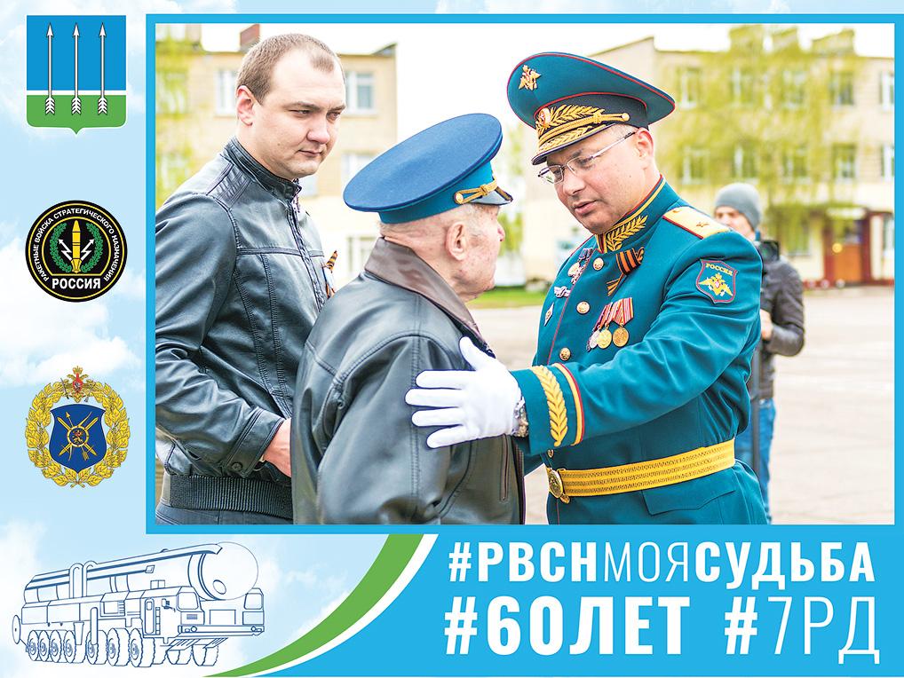 Служить России - удивительной стране