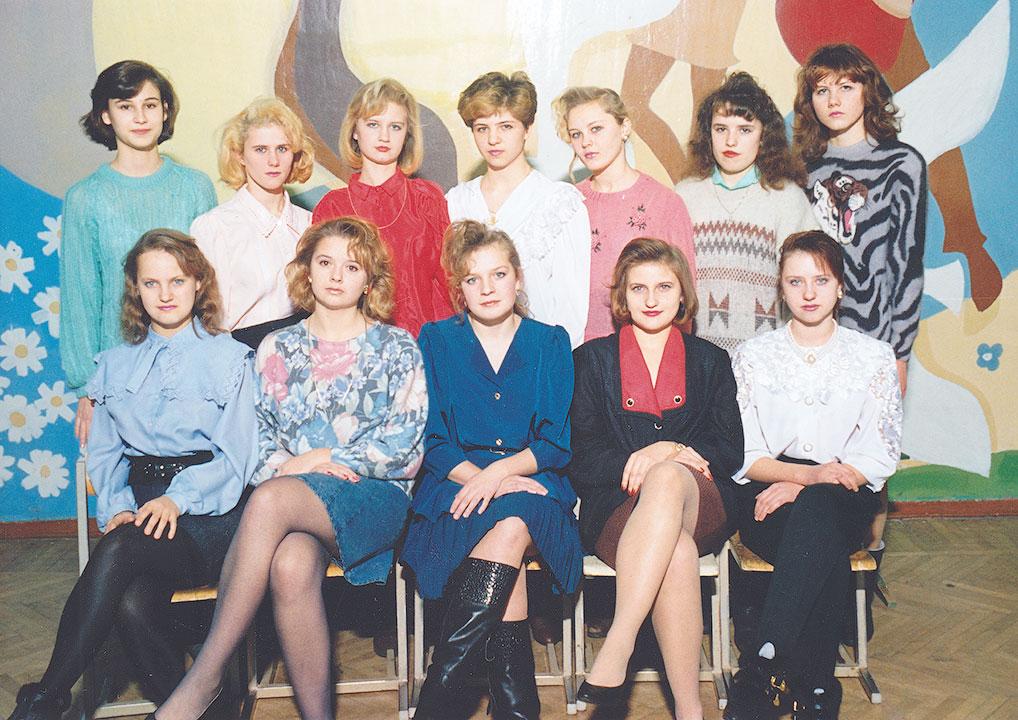 """1995 год, 11 """"А, Г"""" классы школы №1."""